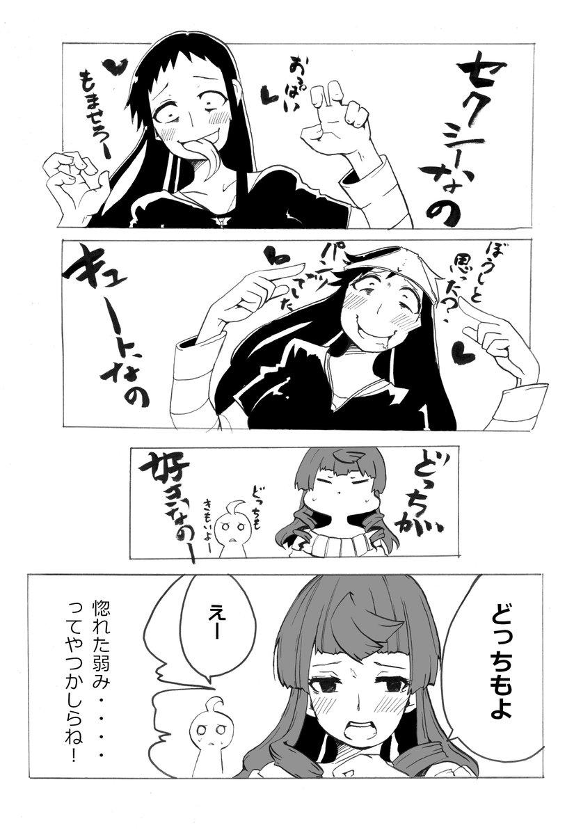 達磨 漫画 エロ