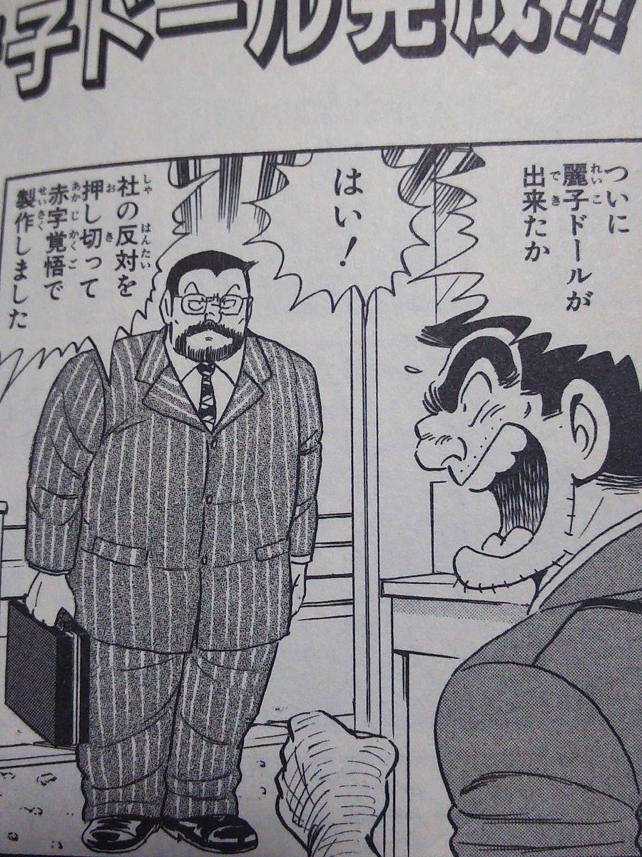 """サグ 郎 on Twitter: """"このこち..."""