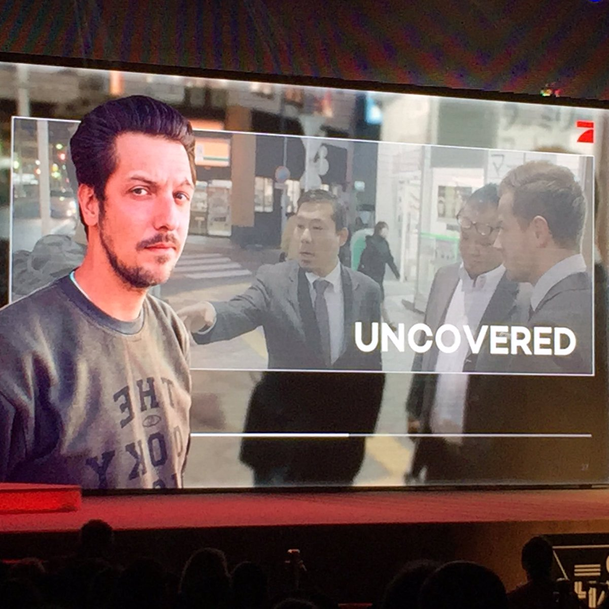 uncovered pro7