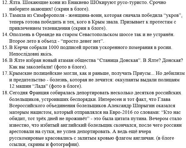 РФ превращает Крымский полуостров в мощный военный плацдарм на южном фланге НАТО, - Чубаров - Цензор.НЕТ 5944