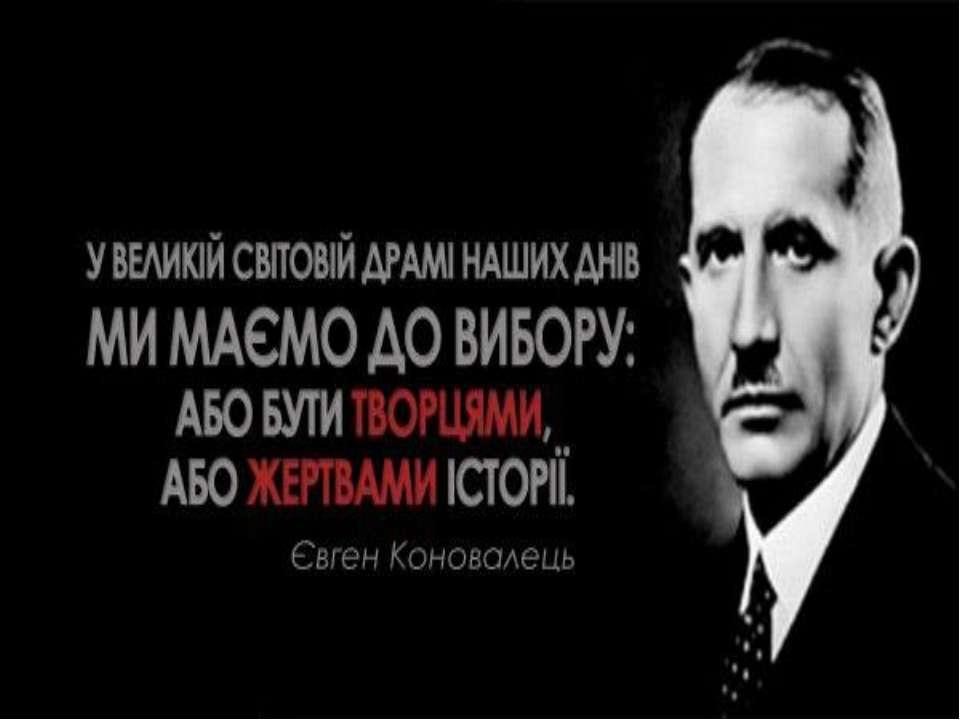 Сьогодні в Україні вшановують пам'ять жертв політичних репресій - Цензор.НЕТ 1919