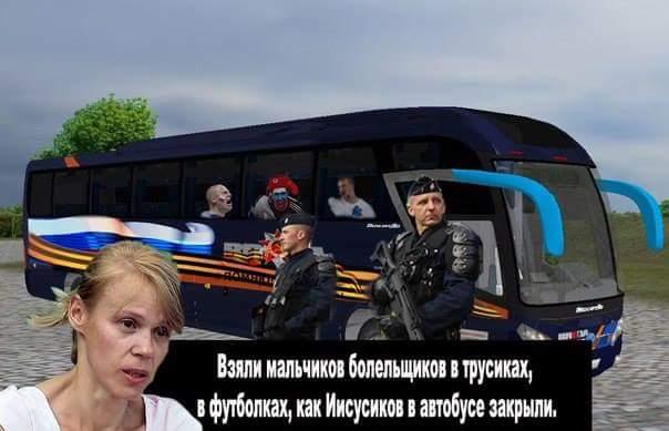 Делегацию российских болельщиков во Франции арестовали в связи со смертью англичанина - Цензор.НЕТ 7689