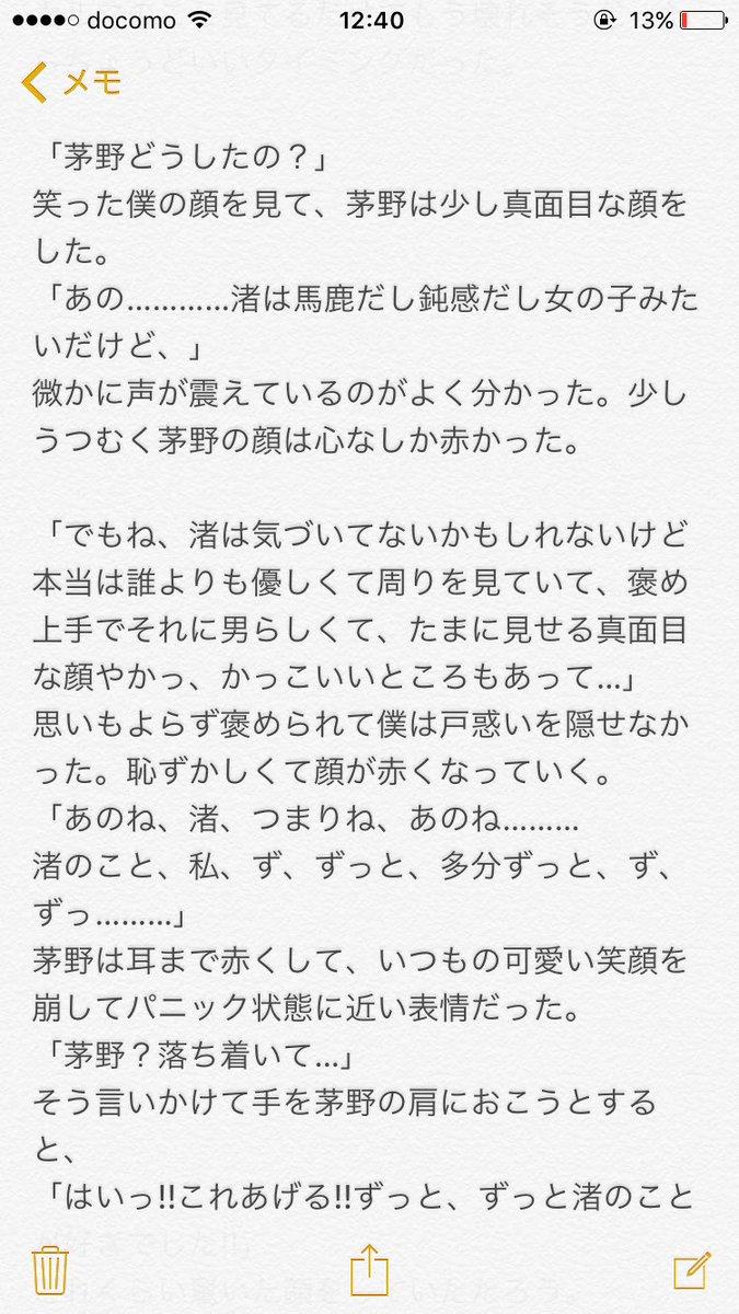 カルマ 暗殺 教室 夢 小説