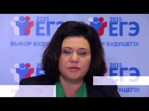 егэ по русскому языку 2015 бисеров