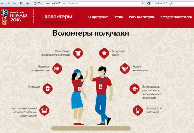 Dolmetscher für #WM2018 und FIFA Konföderationen-Pokal 2017 in Russland