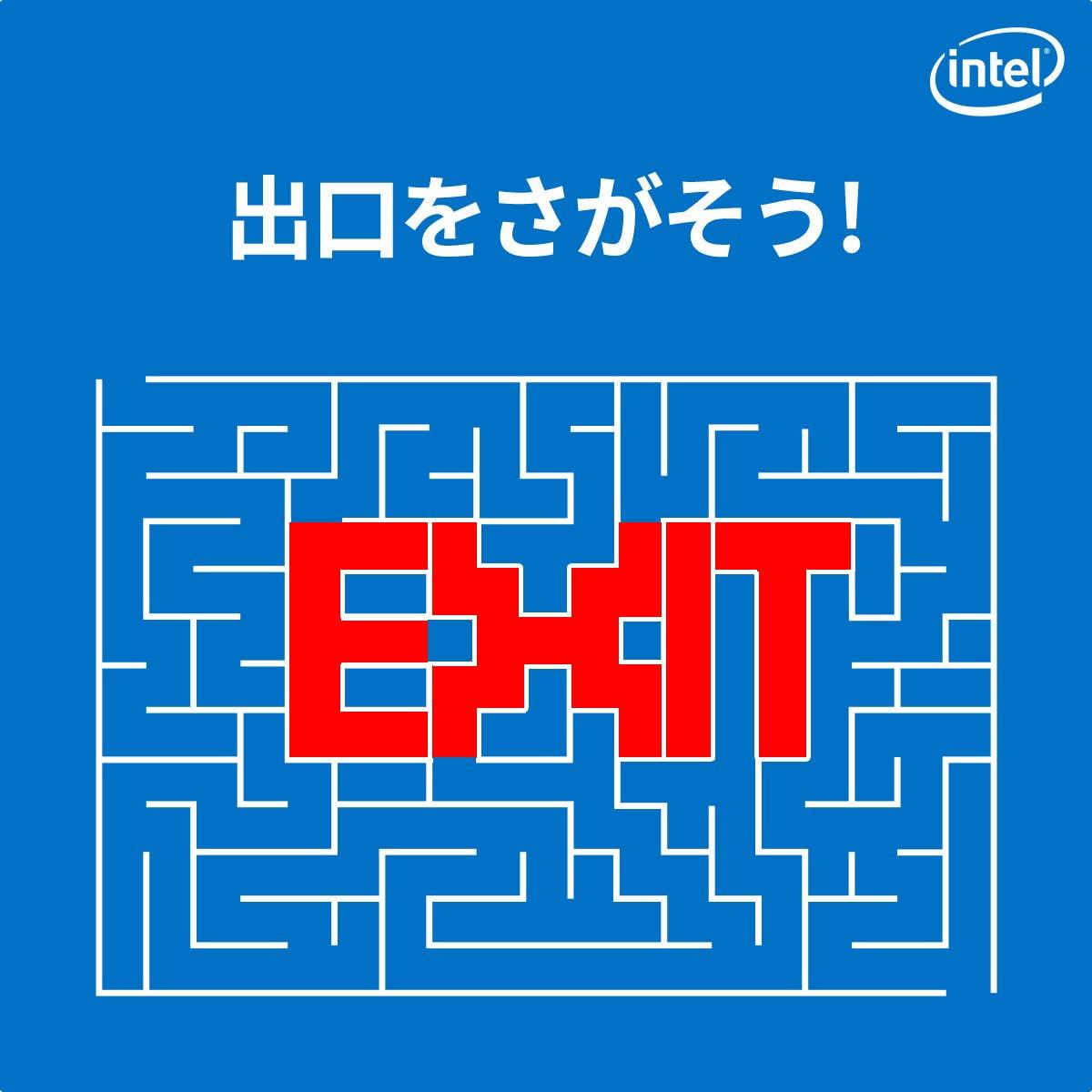 Intel_3-3answer