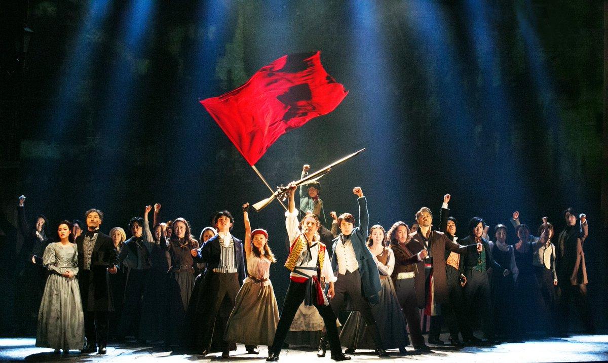レ・ミゼラブル日本のミュージカルの舞台画像