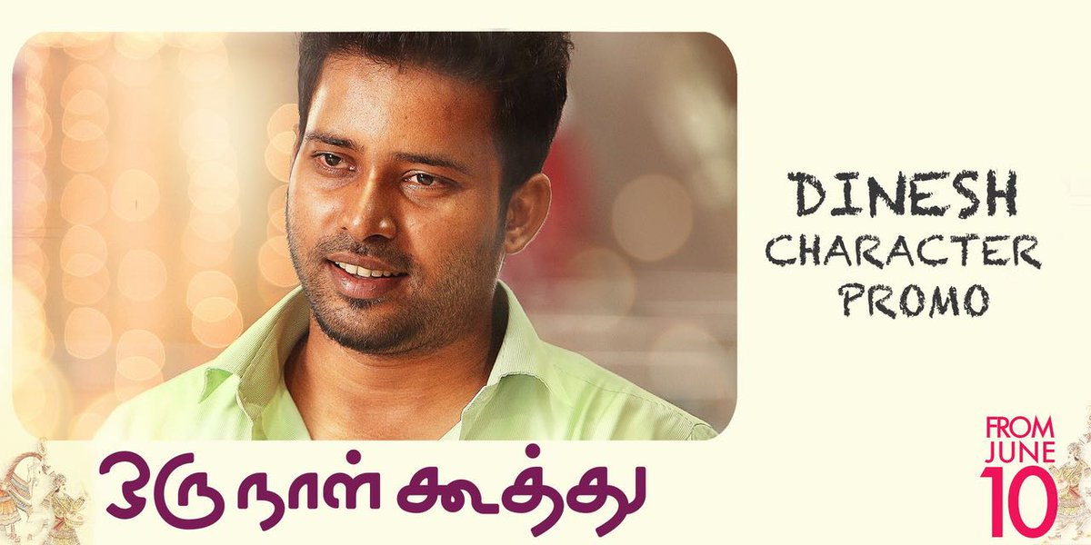 #Oru_Naal_Koothu Coming Soon !!