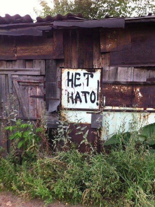 Войска НАТО впервые высадятся на территорию не входящей в альянс Финляндии - Цензор.НЕТ 6929