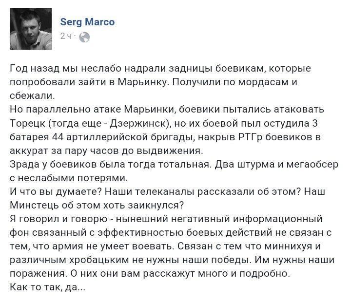 В армии будут проведены структурные изменения для противостояния информугрозам, - Муженко - Цензор.НЕТ 2499