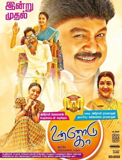 700mb tamil movies