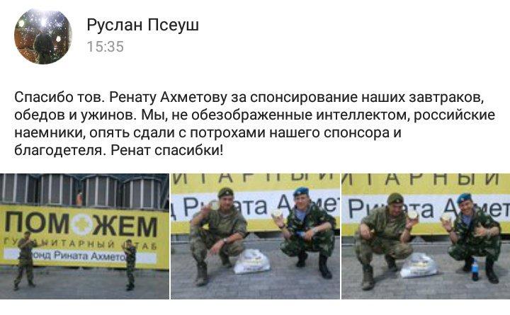 ОБСЕ начала дискуссии о введении вооруженной полицейской миссии на Донбасс, - Порошенко - Цензор.НЕТ 7672