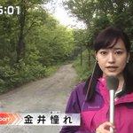 北海道放送に超キラキラネームのアナウンサーがいるw「れ」のインパクト凄い!
