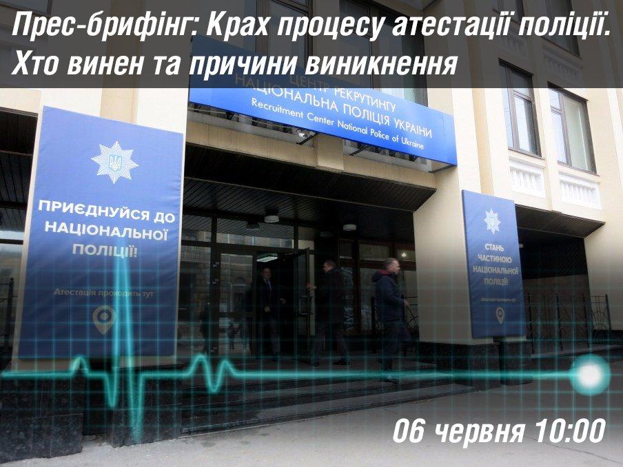 ГПУ сохранит наработки Сакварелидзе, - замгенпрокурора Теличенко - Цензор.НЕТ 2114