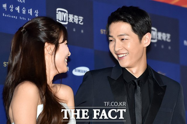OFFICIAL Real Life Couple Song Joong Ki Hye Kyo Thread