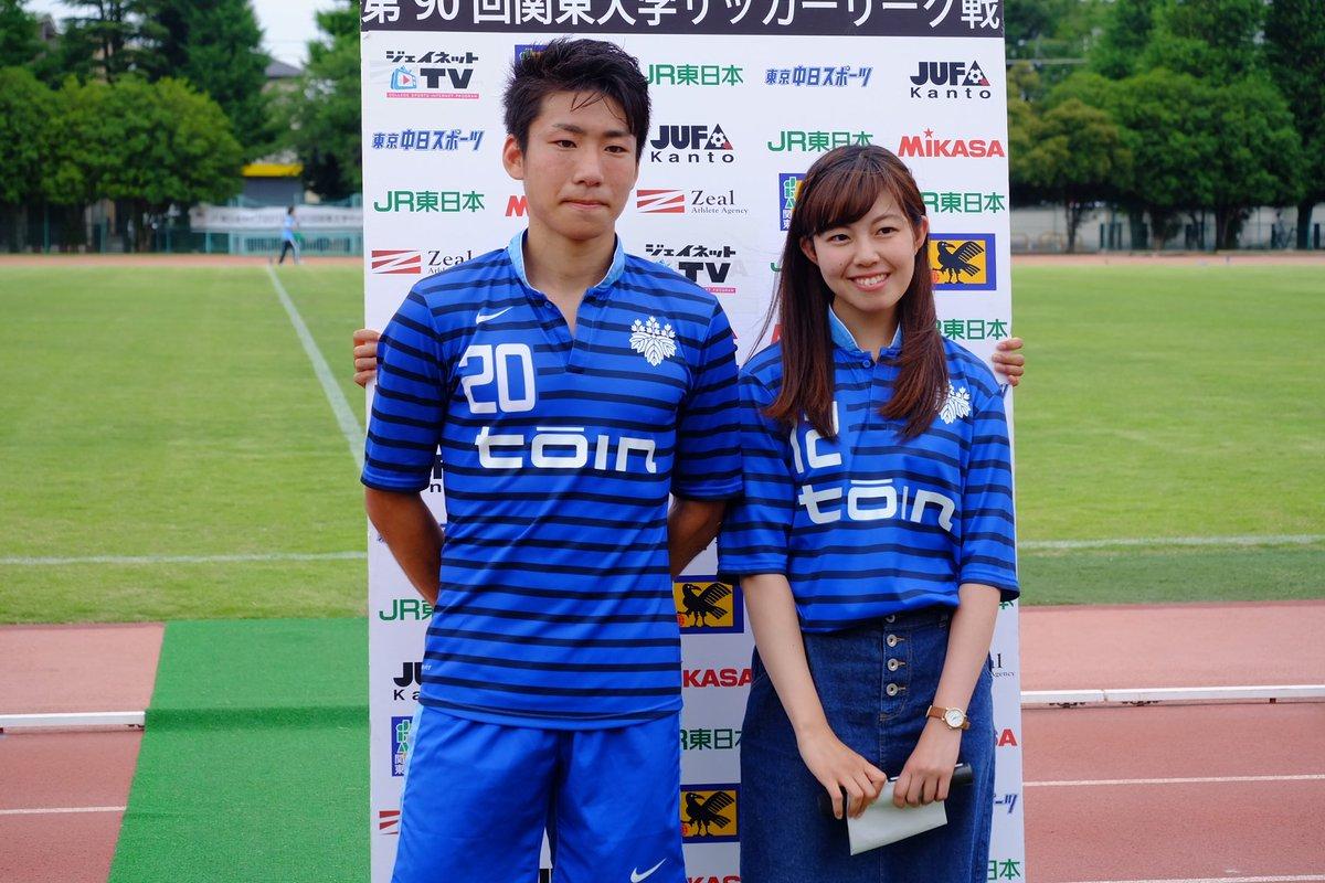 蔭 部 大学 サッカー 桐 横浜