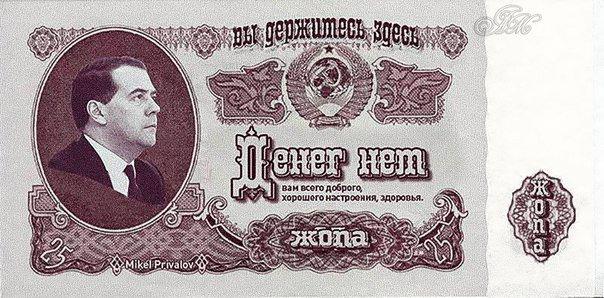 Крымская валюта как отличить настоящий евро от подделки