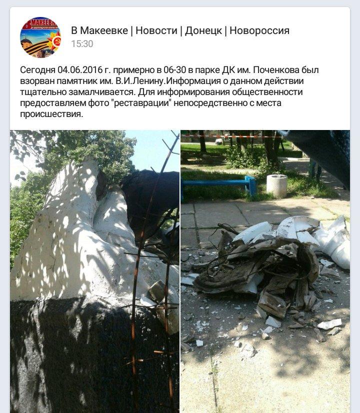 Позиции  ВСУ возле Павлополя и Широкино подвергались обстрелам из минометов калибра 82 мм, - пресс-центр штаба АТО - Цензор.НЕТ 6619