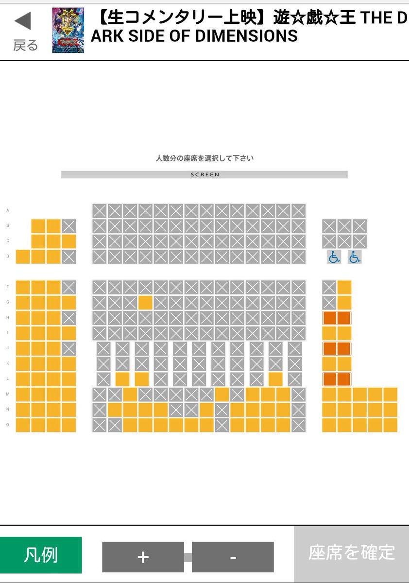 11 広島 バルト 広島バルト11にIMAXデジタルシアター誕生、広島中心部で初