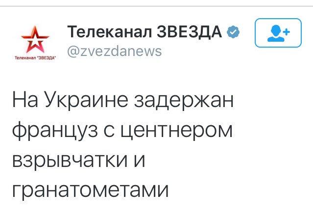 """На сайте """"Стоп террор"""" уже есть информация о более 3 тыс. человек из """"системы управления ДНР"""", - Аброськин - Цензор.НЕТ 4459"""