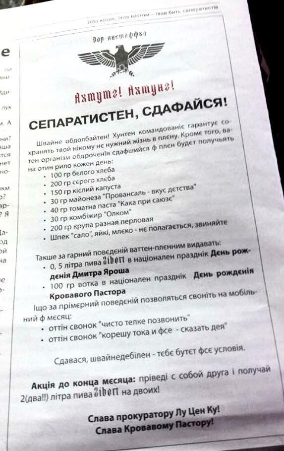 Россия устроит шоу-процесс над крымскими татарами, чтобы обмануть западный мир, - Чубаров - Цензор.НЕТ 1152