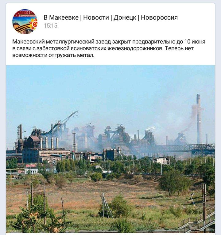 Позиции  ВСУ возле Павлополя и Широкино подвергались обстрелам из минометов калибра 82 мм, - пресс-центр штаба АТО - Цензор.НЕТ 1593