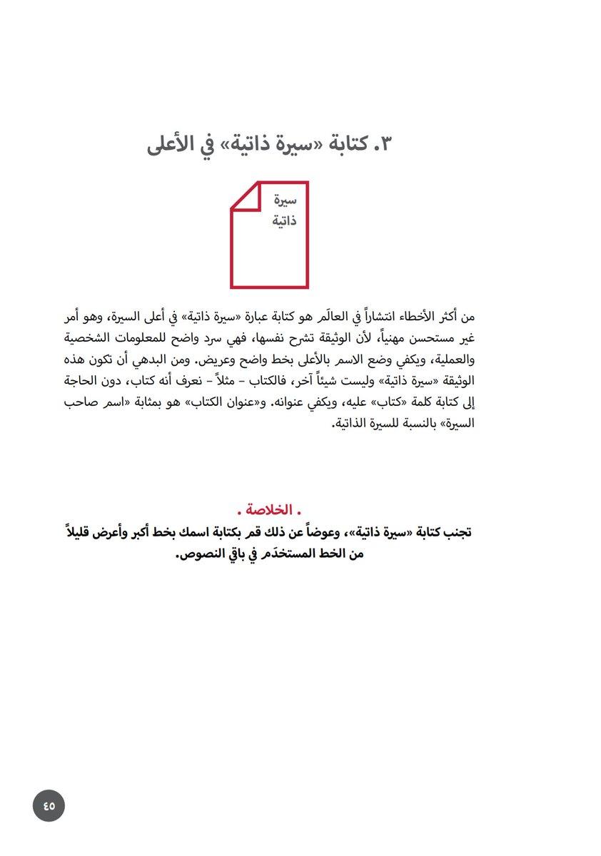 خالد السالم on Twitter: