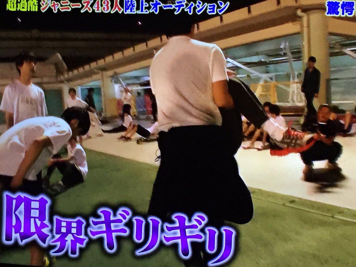 """ジャニーズ オーディション 2020 7 MEN 侍・矢花黎が語った""""衝撃のオーディション歴"""""""