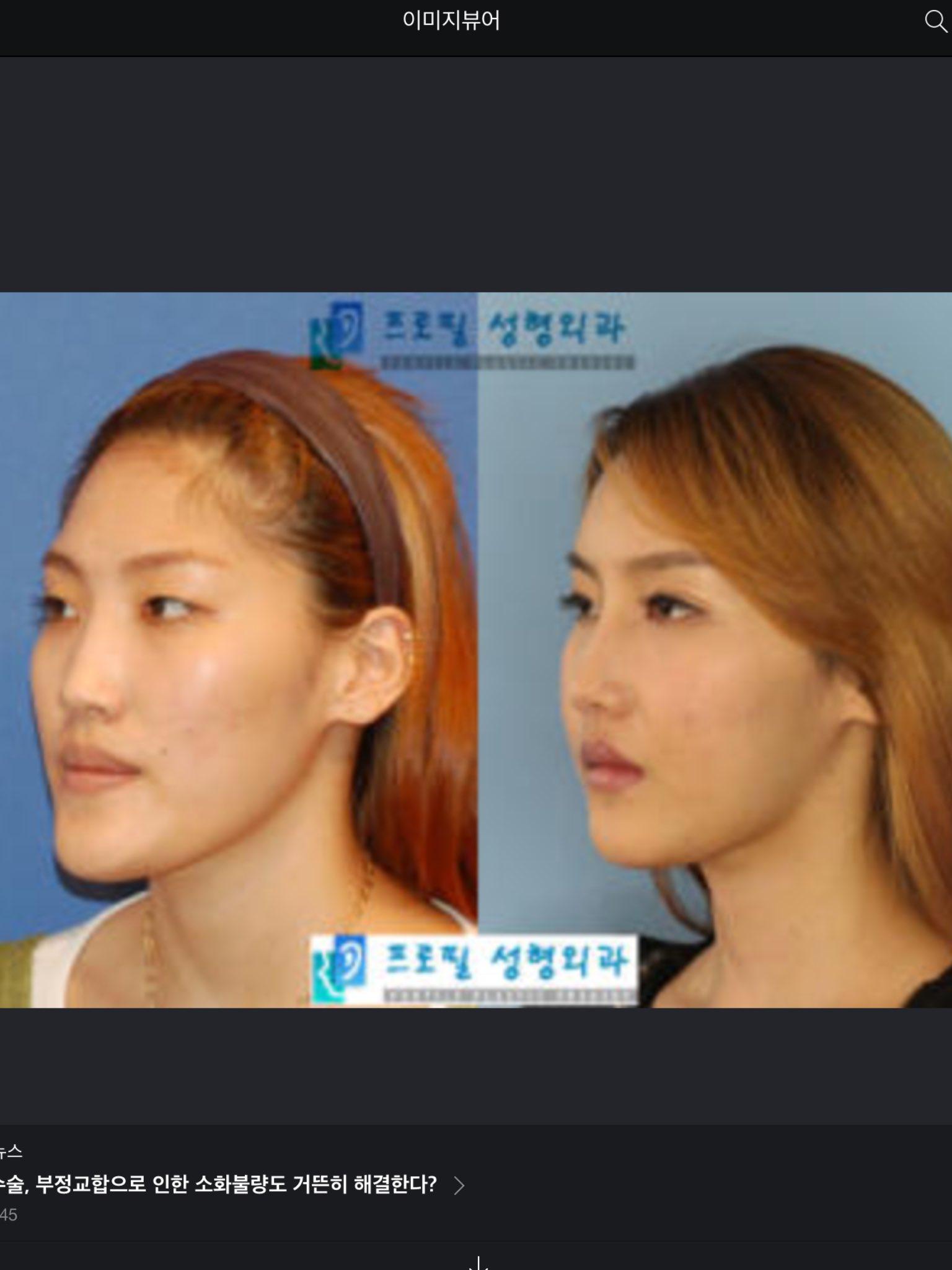 変わりすぎだろ・・・日中韓の女性の美意識の違いが面白いwww