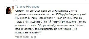 Позиции  ВСУ возле Павлополя и Широкино подвергались обстрелам из минометов калибра 82 мм, - пресс-центр штаба АТО - Цензор.НЕТ 7883