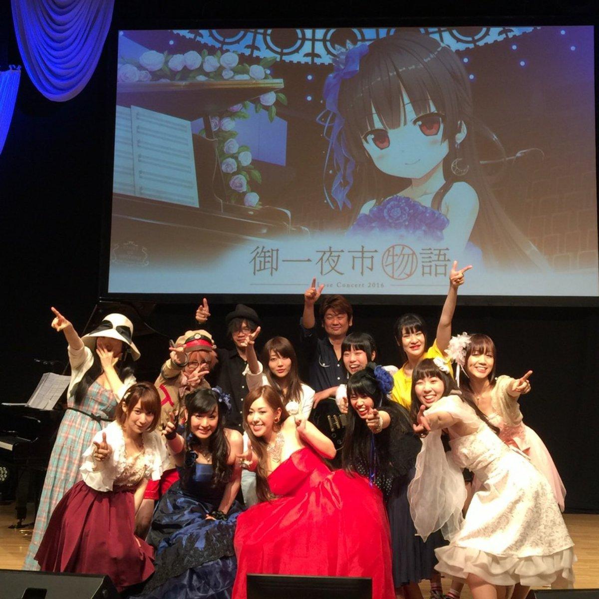 『御一夜市物語 -Lose Concert 2016-』、皆さん本当にありがとうございました!!・゚・\(*´∀`*)/・゚・ #まいてつ #御一夜市物語 https://t.co/ugpxhvfOMy