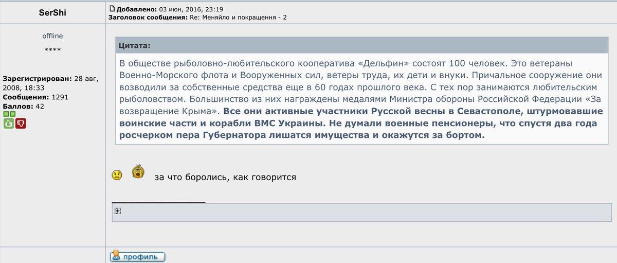 """Коллективный """"одобрямс"""" в России: после известия об обмене Савченко поддержка этого решения увеличилась в 1,5 раза, - опрос """"Левада-центра"""" - Цензор.НЕТ 7825"""