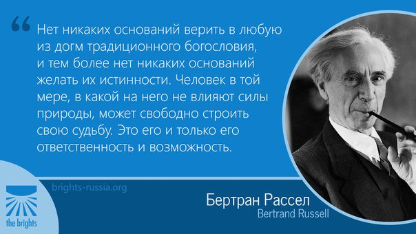 the life and philosophies of bertrand russell Bertrand russell, british philosopher, is one of the greatest philosophers of the twentieth century he is both a brilliant mathematician, a logician and a resolut moralist he popularized the philosophy and was a left-wing political militant , close to socialism bertrand russell was also a prolific writer his bibliography is impressive.