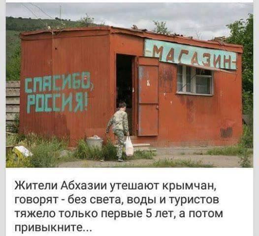 Из-за проливных дождей в оккупированном Крыму подтоплены улицы, частные дома и дворы - Цензор.НЕТ 1835