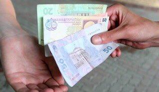 В багатьох країнах той, хто отримує гроші, завжди дякує. Справедливо ж! Адже дякувати - це так просто! #BeEuropean! https://t.co/aFd6XLBr8g