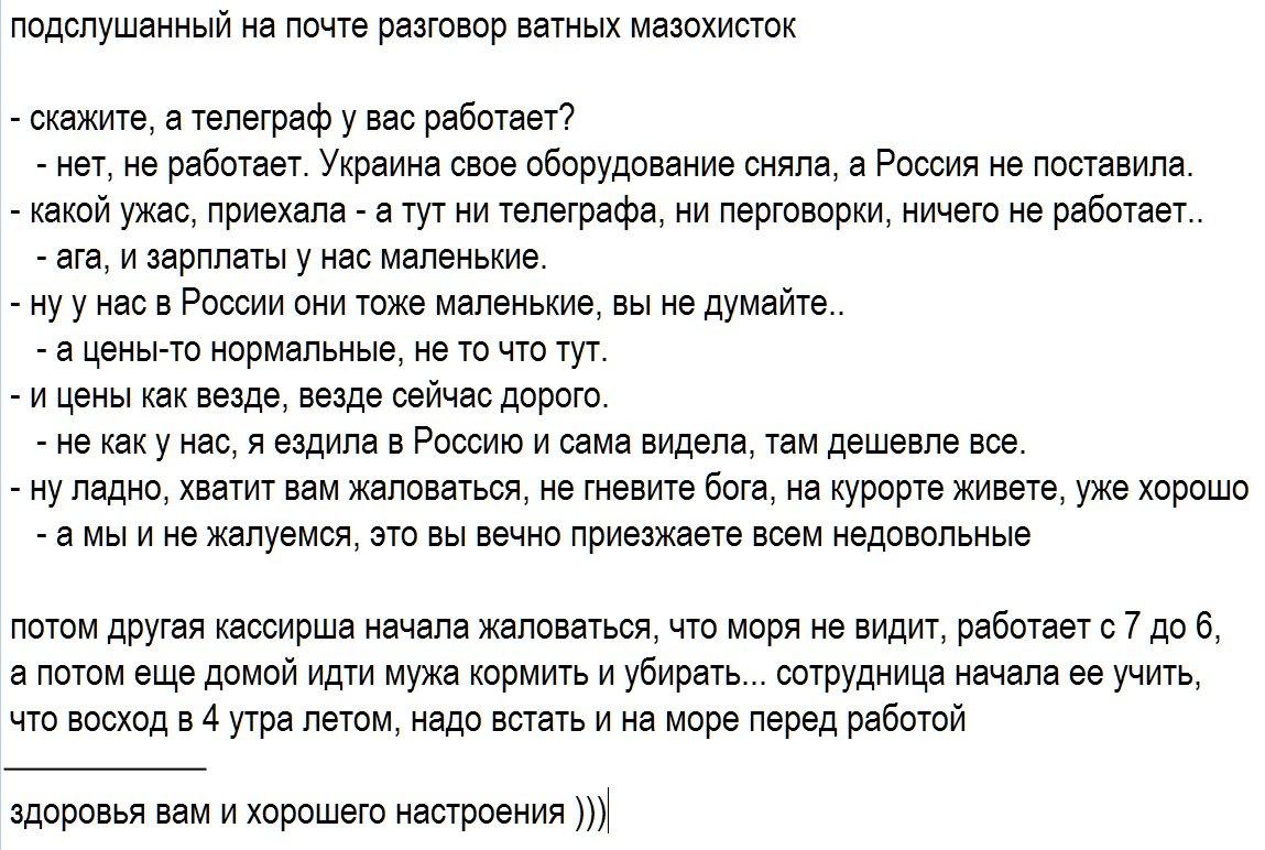 Из-за проливных дождей в оккупированном Крыму подтоплены улицы, частные дома и дворы - Цензор.НЕТ 2581