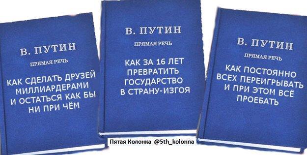 Путин давил на правительство Туска по делу авиакатастрофы под Смоленском, - глава Минобороны Польши Мацеревич - Цензор.НЕТ 9633