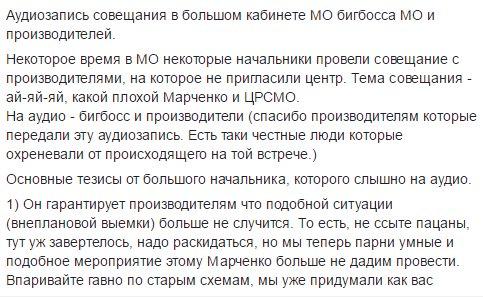 НБУ передал все медоборудование регулятора Министерству обороны - Цензор.НЕТ 6297