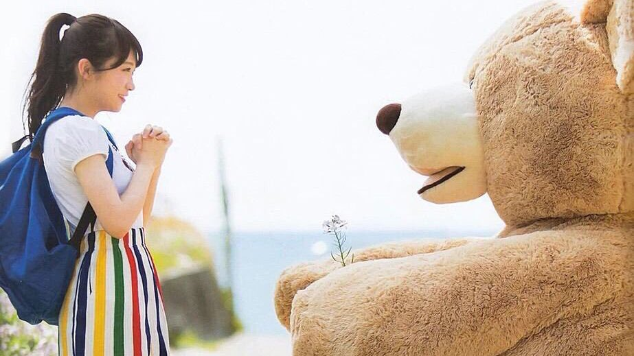 「秋元真夏 熊」の画像検索結果