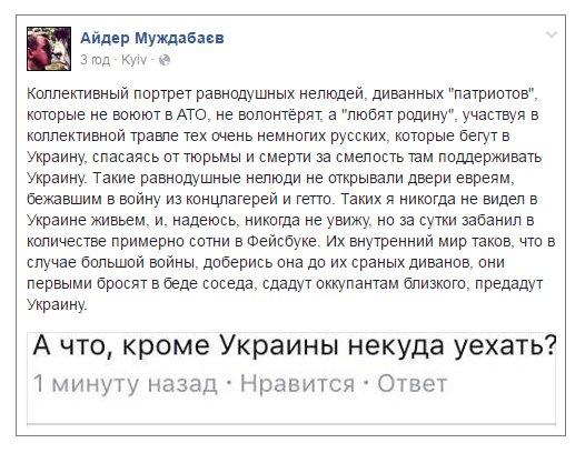 Польское правительство намерено уравнять зарплаты поляков и рабочих из Украины - Цензор.НЕТ 2561