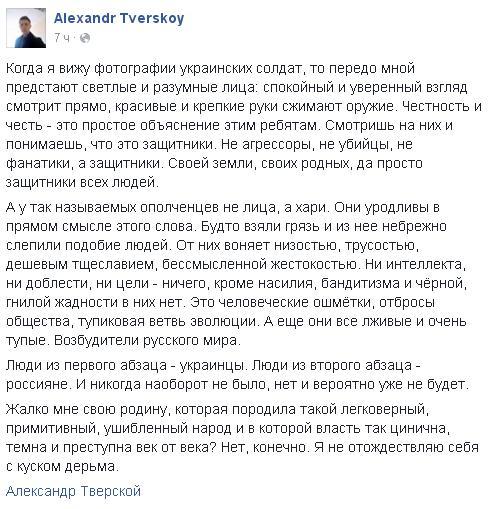 Яценюк после встречи с Байденом: Украинский политикум должен осознать историческую ответственность перед народом - Цензор.НЕТ 4098