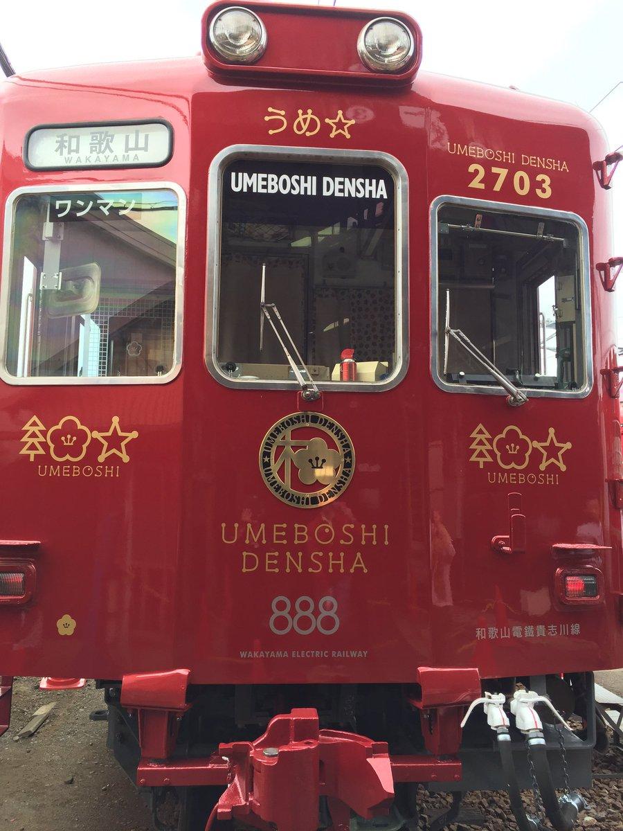 にゃんご!水戸岡先生、素敵なうめ星電車をありがとうございましたにゃんごニー! pic.twitter.com/hYywaIE1Ef
