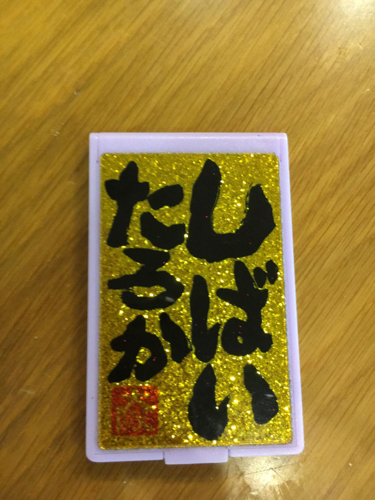 IMG_8968.jpg