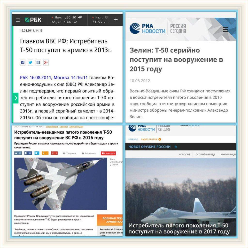 """В районе крушения рейса MH17 найден фрагмент ракеты """"Бука"""", - прокуратура Нидерландов - Цензор.НЕТ 2153"""