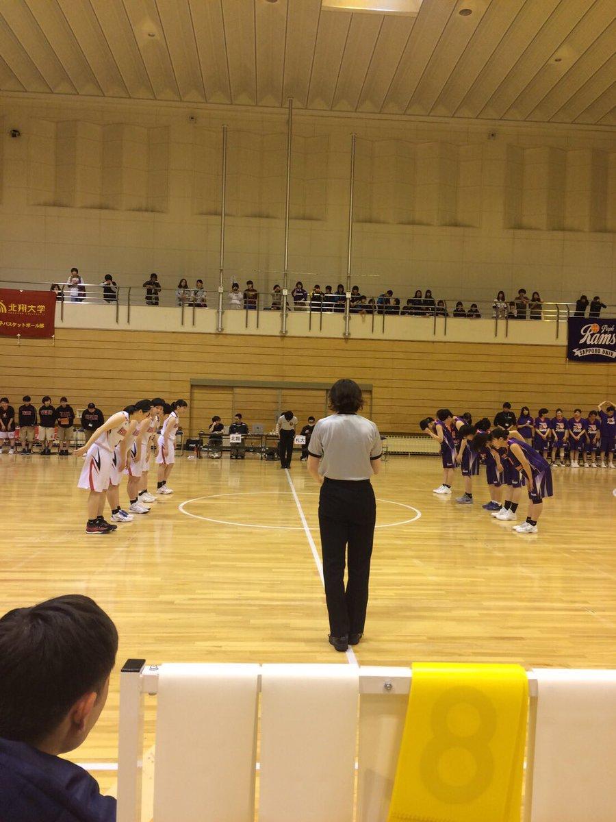 """北海道大学バスケットボール連盟 on Twitter: """"《速報》 第66回 北海道 ..."""
