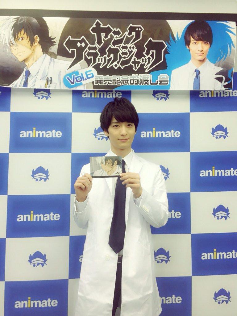 ヤンブライベント第1部、ありがとうございました!!#anime_ybj pic.twitter.com/4fdgnpElEe