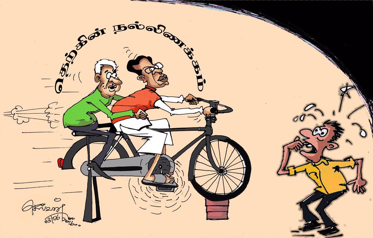 Image result for yahapalanaya cartoons
