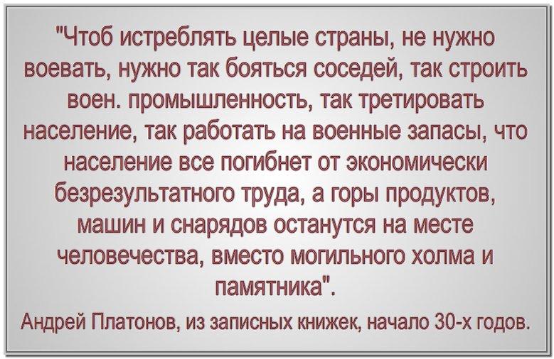 ОБСЕ подтвердила исчезновение водителя на Донбассе - Цензор.НЕТ 6577