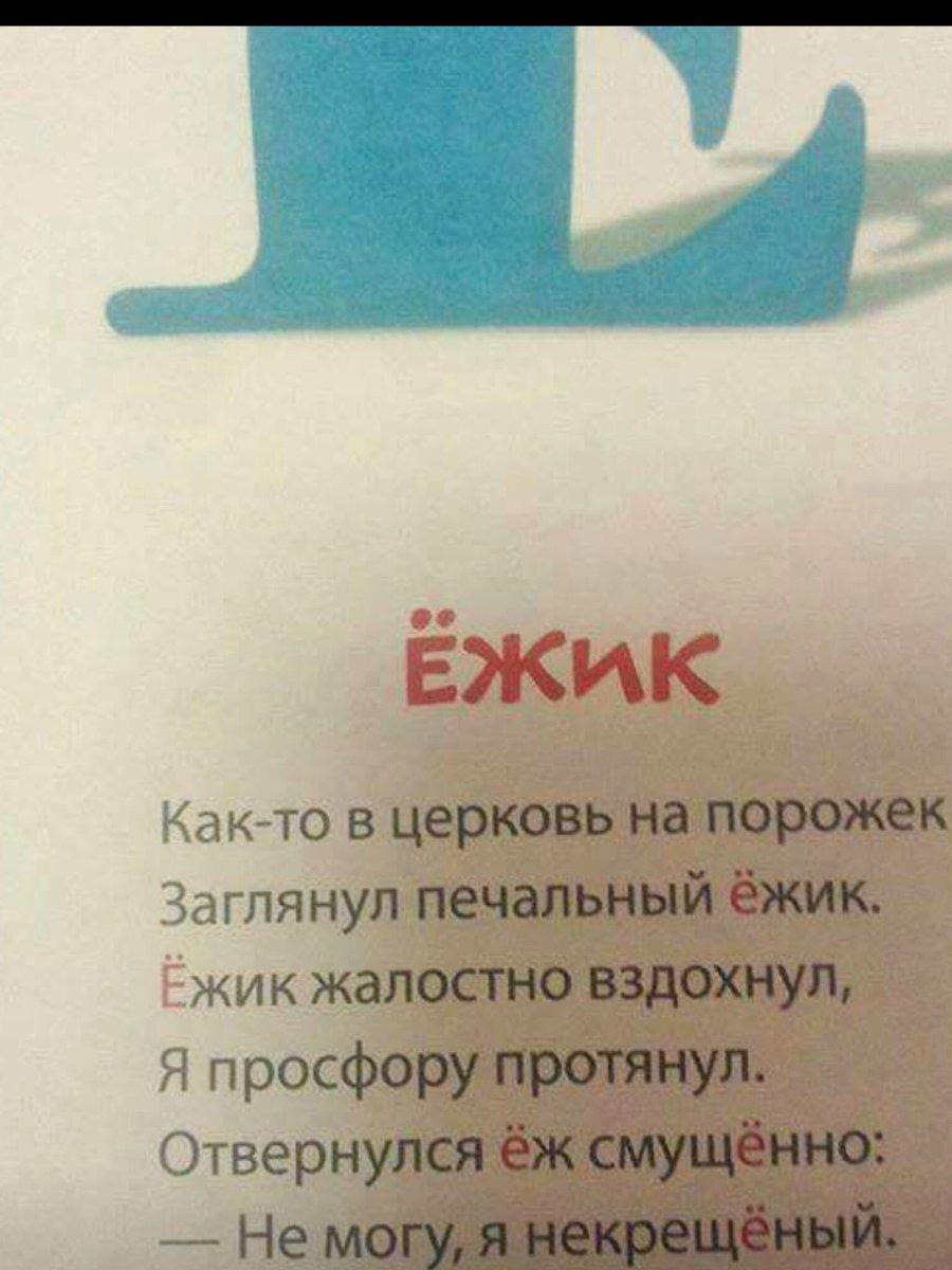 Россия устроит шоу-процесс над крымскими татарами, чтобы обмануть западный мир, - Чубаров - Цензор.НЕТ 7355