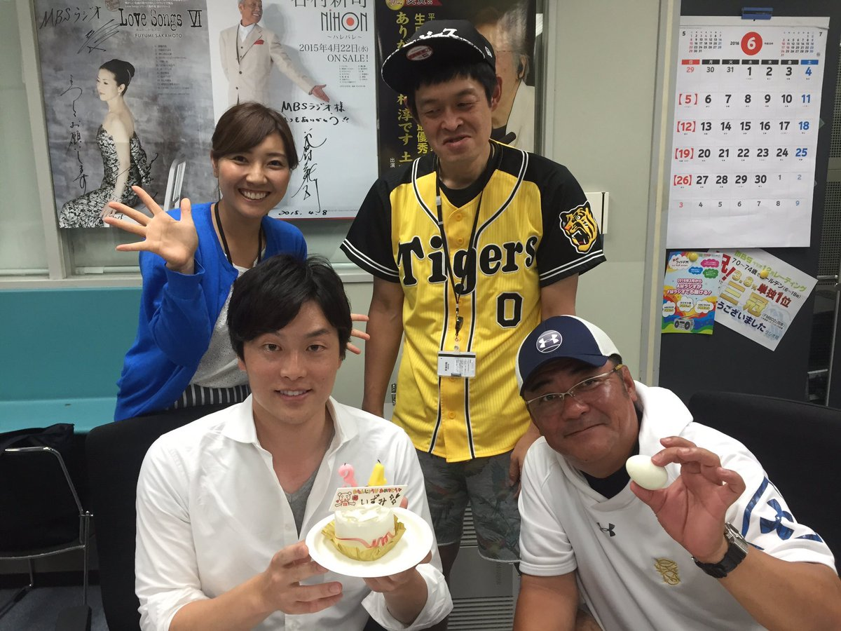 With Tigers MBSベースボールパーク みんなでホームイン!